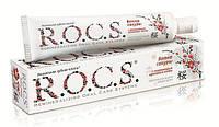 R.O.C.S. Зубная паста Ветка сакуры с ароматом мяты 74гр