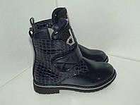 Демисезонные ботинки для девочки, р.30(18.5см), фото 1