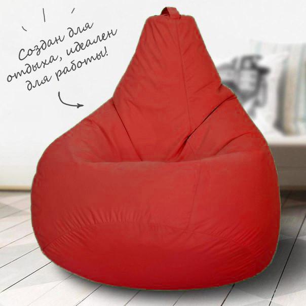 Кресло-мешок груша Красное Оксфорд 90*130см Основной чехол