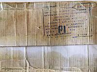 Вкладыши коренные Р1 А-41 (Тамбов)