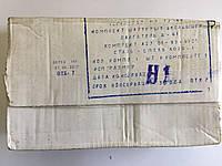 Вкладыши шатунные Н1 А-41 (Тамбов)