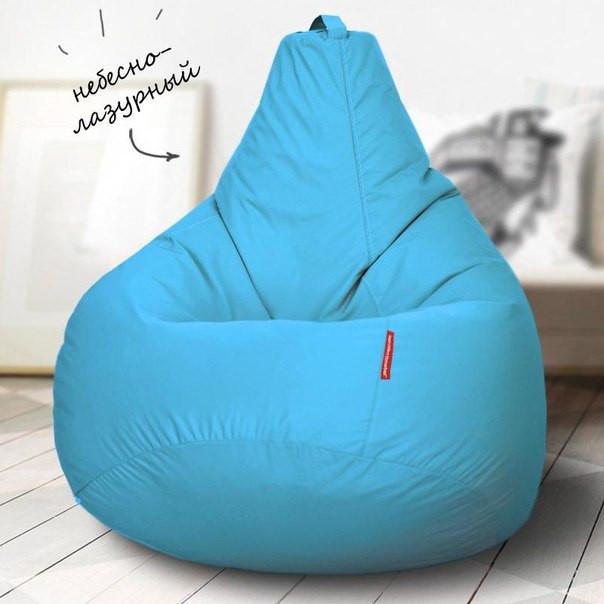 Кресло-мешок груша 90*130 Оксфорд С дополнительным чехлом