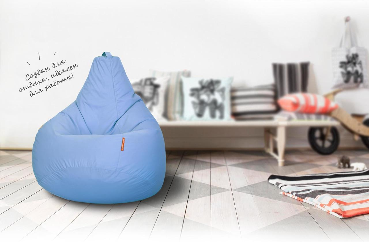 Кресло-мешок груша Оксфорд 85х105 см Голубое