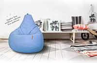 Кресло-мешок груша Оксфорд 85х105 см Голубое, фото 1