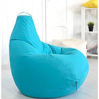 Кресло-мешок груша Оксфорд 85х105 см Голубое  С дополнительным чехлом, фото 1
