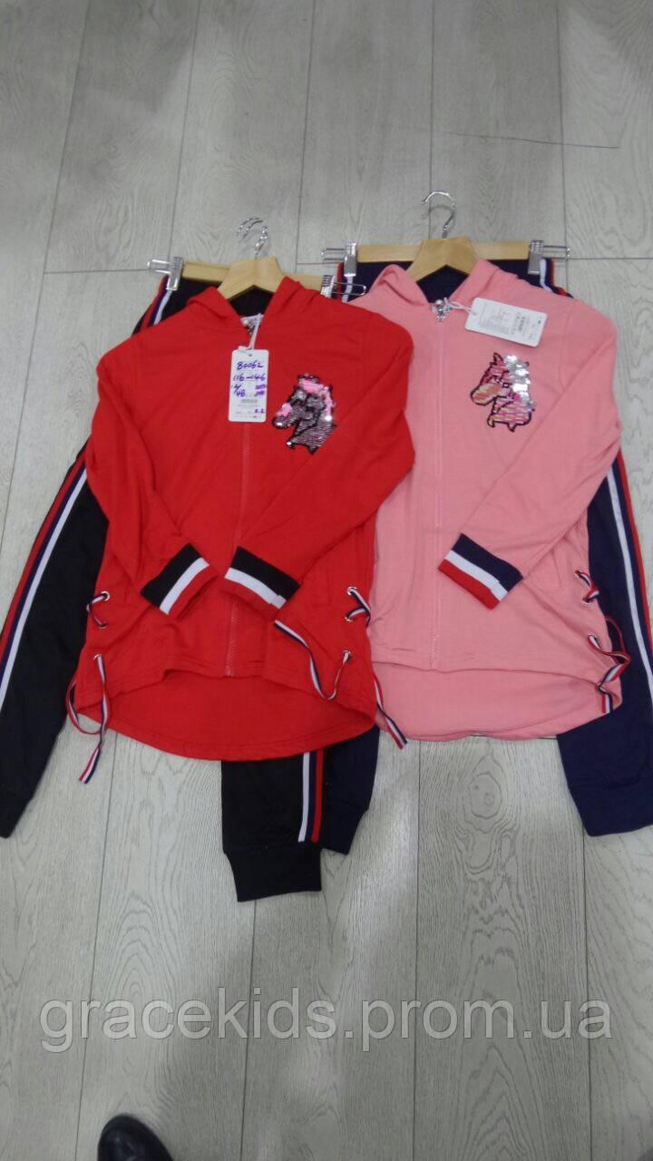Спортивные костюмы для девочек оптом GRACE
