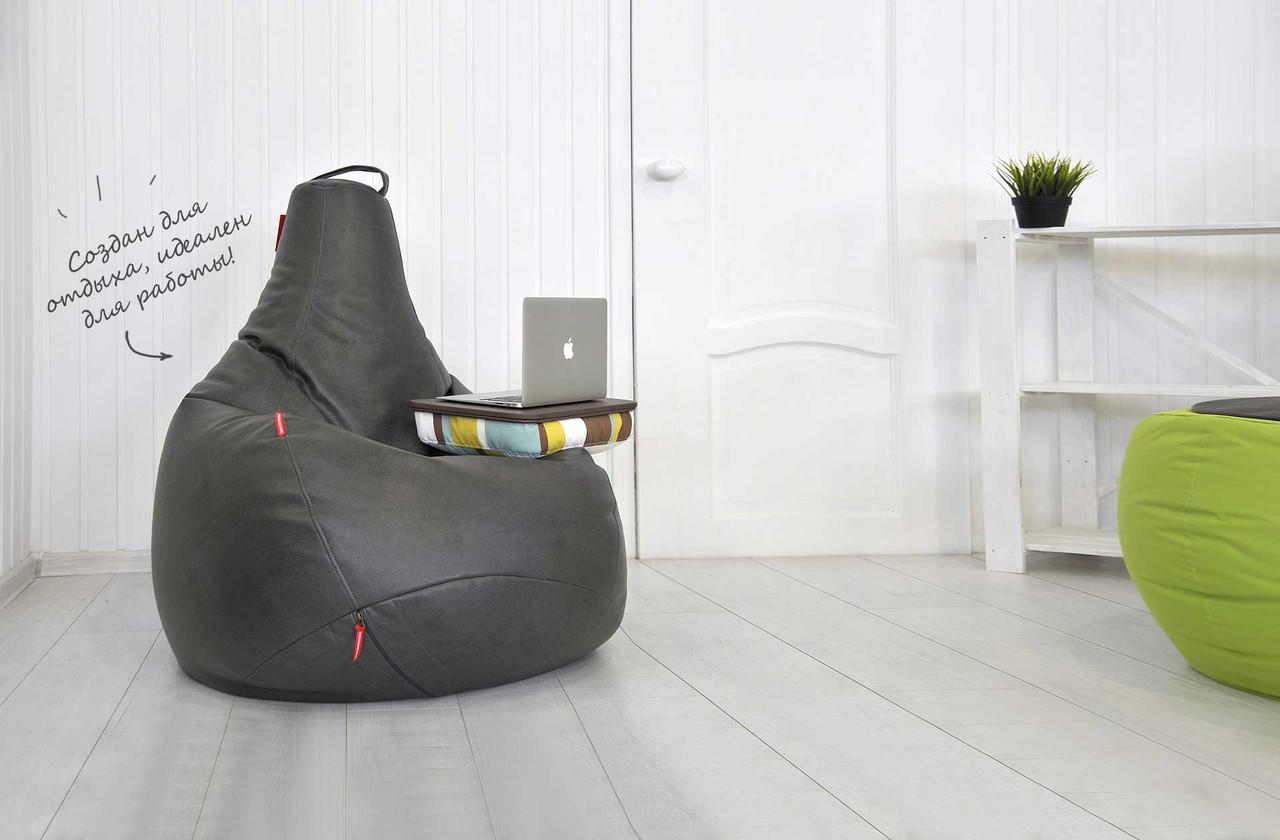 Огромное Кресло-мешок груша Эко-кожа100*140 С дополнительным чехлом