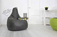 Огромное Кресло-мешок груша Эко-кожа100*140 С дополнительным чехлом, фото 1