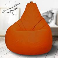 Чехол для кресла-груши с ткани Оксфорд, большой размер