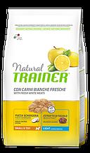 Корм Trainer (Трейнер) NATURAL Adult Light Mini для дорослих собак дрібних порід з надмірною вагою, 7 кг