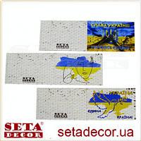 Мини открытки Украина поздравительные бумажные