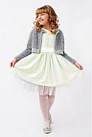 Праздничный костюм для девочки размер 122-140