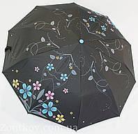 """Зонт женский полуавтомат с серебристой пропиткой от фирмы """"CalmRain"""""""