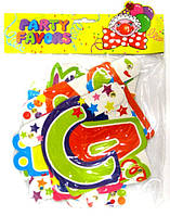Растяжка праздничная Party Favors 8103