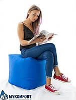 Кресло мешок, пуфик, кубик Оксфорд 50*50*50 см. С дополнительным чехлом