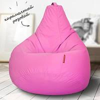 Огромное Кресло- мешок груша Оксфорд 100*140 см