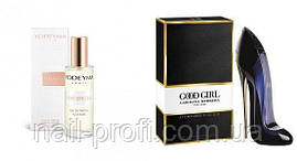 Парфюмированная вода VERY SPECIAL Yodeyma Eau de Parfum 15ml (идентична GOOD GIRL Carolina Herrera)