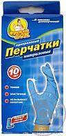 ФБ Перчатки нитриловые одноразовые L 10шт