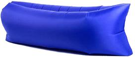 Надувное кресло-мешок Ламзак, надувной диван
