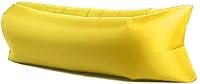Надувне крісло-мішок Ламзак/ Жовті/ надувний диван