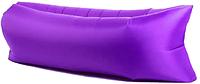 Надувное кресло-мешок Ламзак/Сереневый/ надувной диван