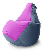 Большое Кресло-мешок груша Комби. Оксфорд 300 D 90*130 см.