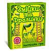 Дитяча настільна гра Змійки і драбинки Н-06910398