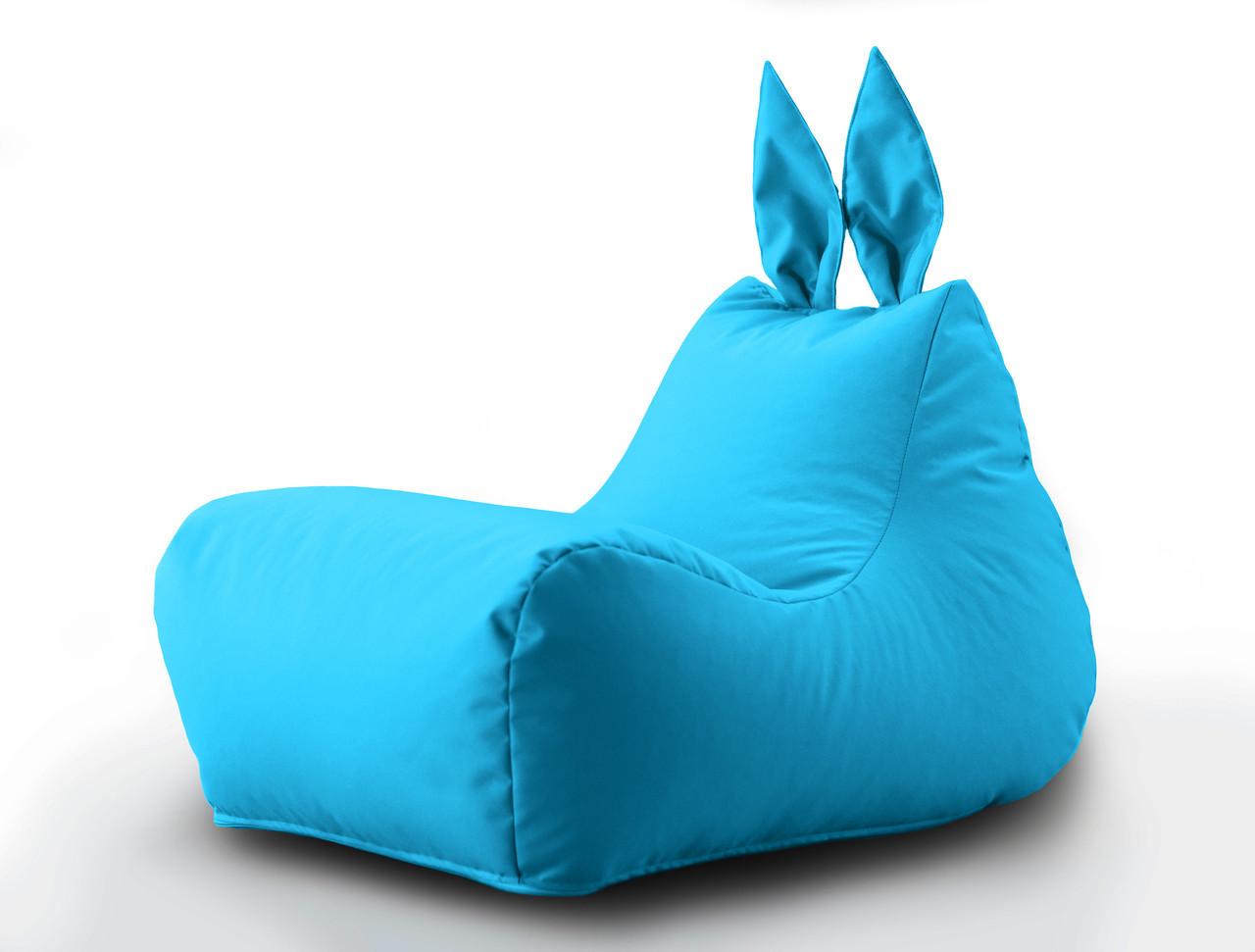 Кресло мешок Зайка голубого цвета с внутренним чехлом