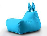 Кресло мешок Зайка голубого цвета с внутренним чехлом, фото 1