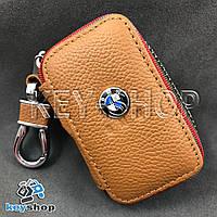 Ключница карманная (кожаная, светло - коричневая, на молнии, с карабином, с кольцом), логотип авто BMW (БМВ)