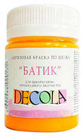 Краска акриловая для шелка ЗХК Невская Палитра DECOLA Батик 50мл Желтая темная 4420221