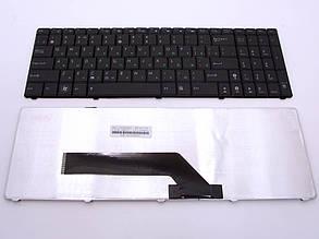 Клавиатура для ноутбука ASUS K50, K70, K50IJ, K50ID, K60, K61, K70, K50C (old)