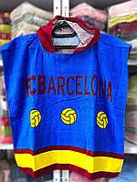 Детское пончо Барселона 70 на 140 см