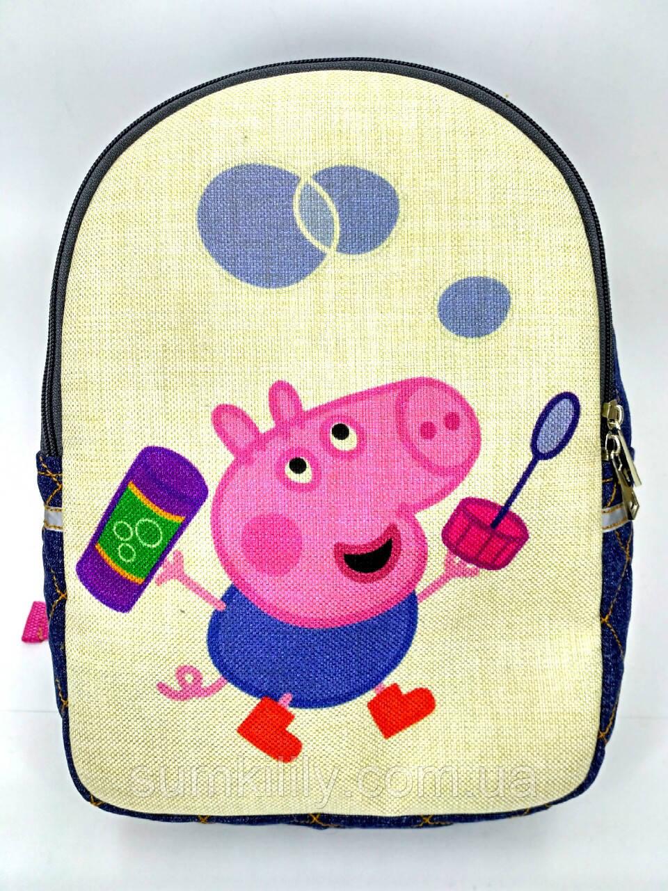 Детский рюкзак Пепа Джордж