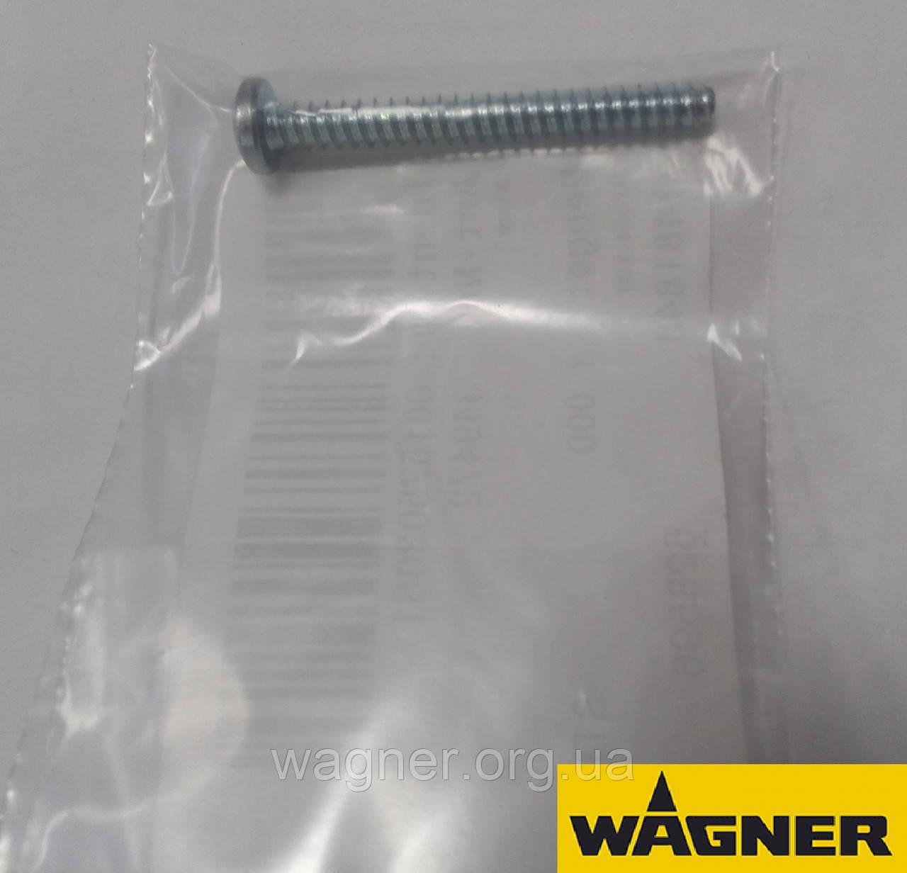 Винт крепления крышки проточной части Wagner Heavy Coat 950/970