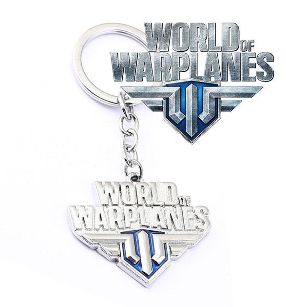 Брелок Мир Военных самолетов World of Warplanes