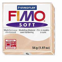 Глина полимерная Staedtler FIMO Soft 56г Телесная 8020-43