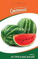 Насіння Кавун Астраханський 3 г ТМ Смачний Професійне насіння