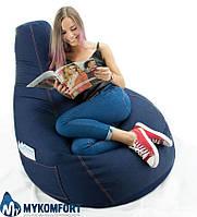 """Крісло-мішок, груша """"Джинс"""" 100*140 см, фото 1"""
