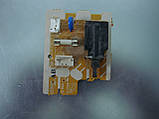 Запчастини до телевізора Panasonic TX-R32LE8 (TNP4G431, TNP4G433, 320AA03C2LV0.0, INV32S12M REV 0.5), фото 3