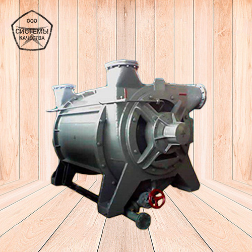 Насос ВВН2-300 Вакуумный водокольцевой ВВН 2