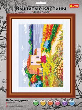 Набор для вышивания крестиком и бисером Creative 4916 Вышивка Картина Домик у моря