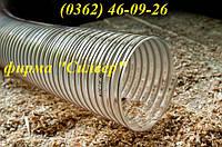 Шланги ПВХ, ПУ для сеялок, для пересыпки зерна, для пневмотранспорта