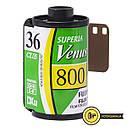 Фотопленка Fujicolor Superia Venus 800 135-36, фото 2