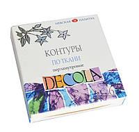 Контурная краска Decola ЗХК Невская Палитра перламутр набор 4цв. по 18мл 5441377