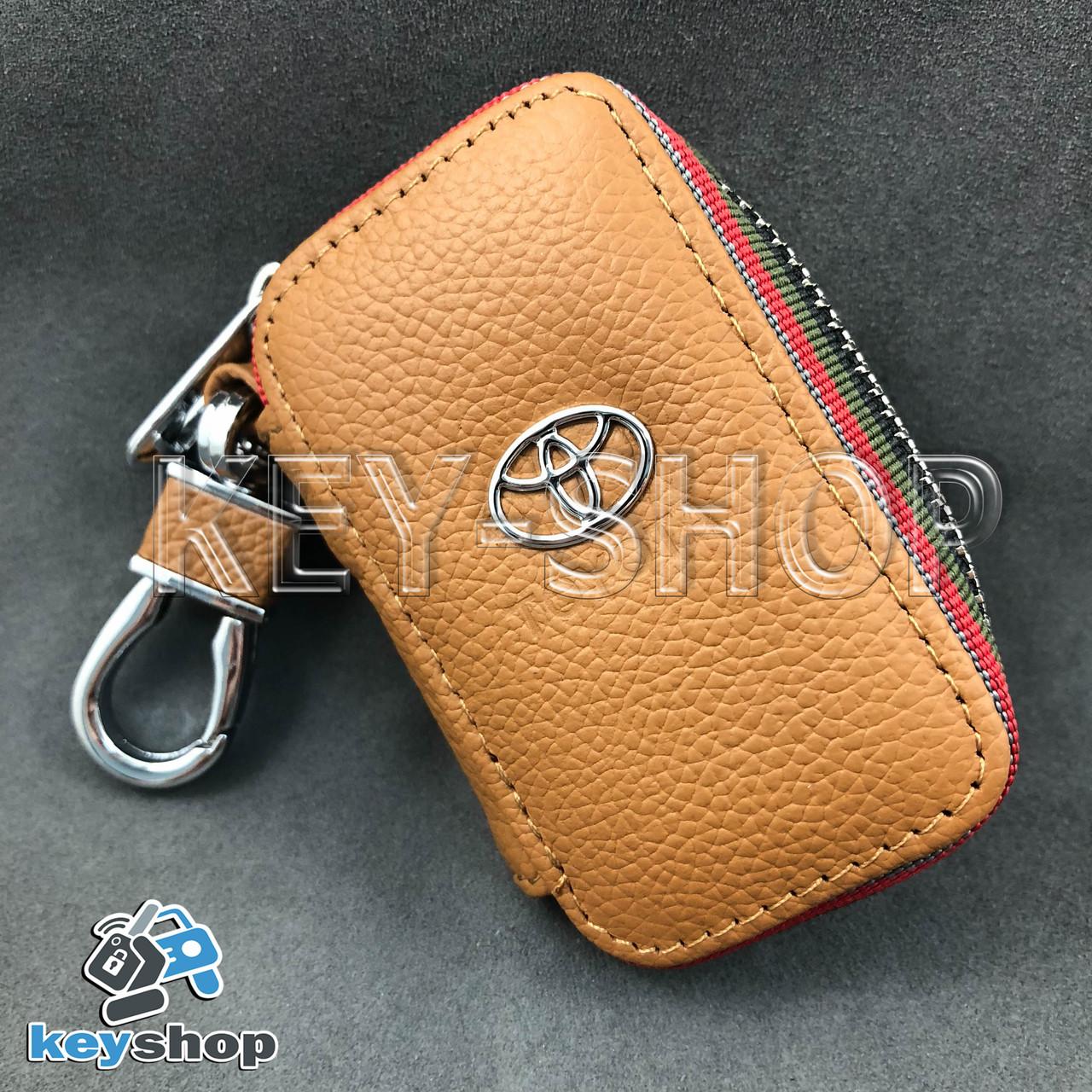 Ключница карманная (кожаная, светло - коричневая, на молнии, с карабином), логотип авто Toyota (Тойота)
