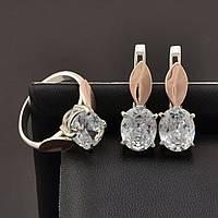 Серебряный набор с золотыми пластинами, кольцо размер 18 + серьги 21*9 мм