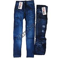 Лосины детские для девочек имитация джинсов Малыш 6-12 лет Оптом C-02