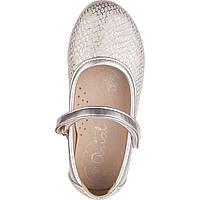Туфли для/дев.5518-1590 Arial серебро