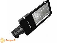 Светодиодный светильник уличный классический SMD 30W 3300LM 6000K EUROLAMP LED